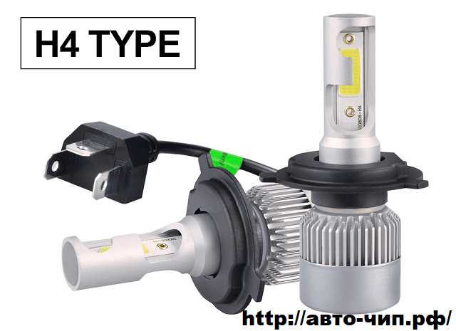 Диодная лампа н4 ближний и дальний свет