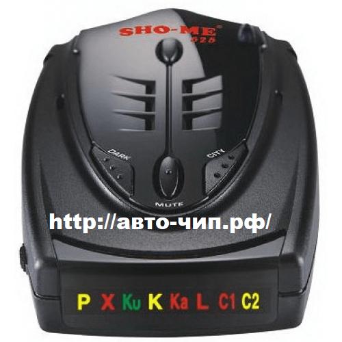 Авто радар - детекторы Шоу Ми