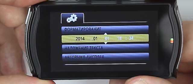 инструкция видеорегистратора
