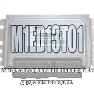 M1ED13T01