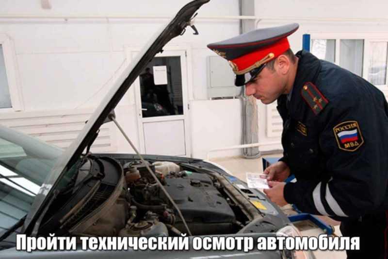 На техническом осмотре автомобиля проверяют
