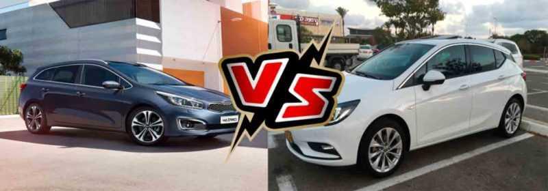 Кiа Сeed или Opel Astra