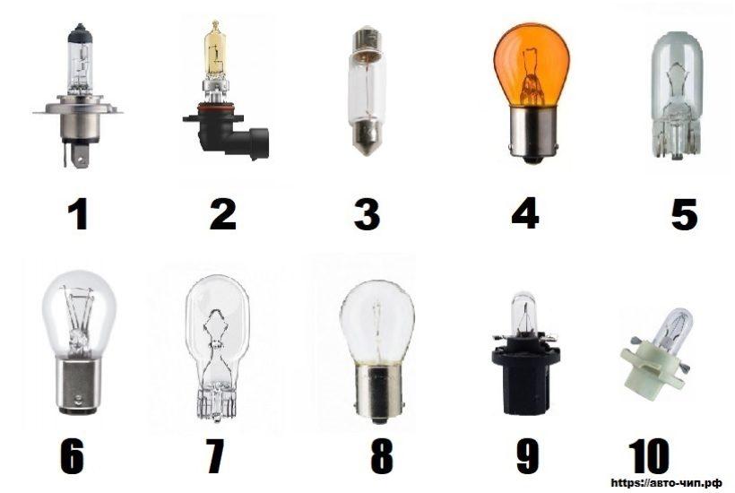 Лампы применяемые на Акцент