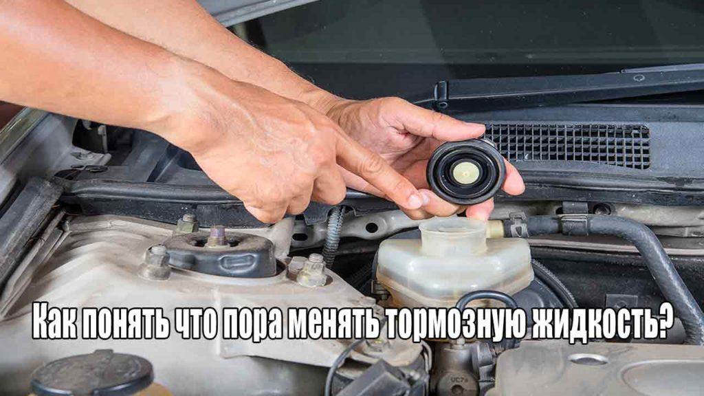 devushki krasivaia devushka aziatka avto mercedes vzgliad st 1 1024x576 - Чем проверить тормозную жидкость