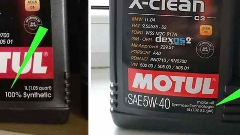 Поддельное масло Motul? Действительно синтетическое?